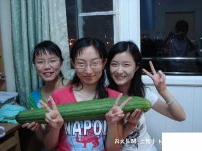 浙江某高校女生的黄瓜门事件